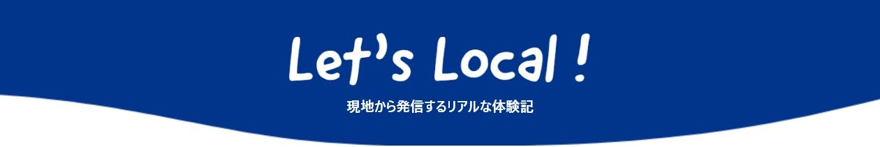 mv_local1